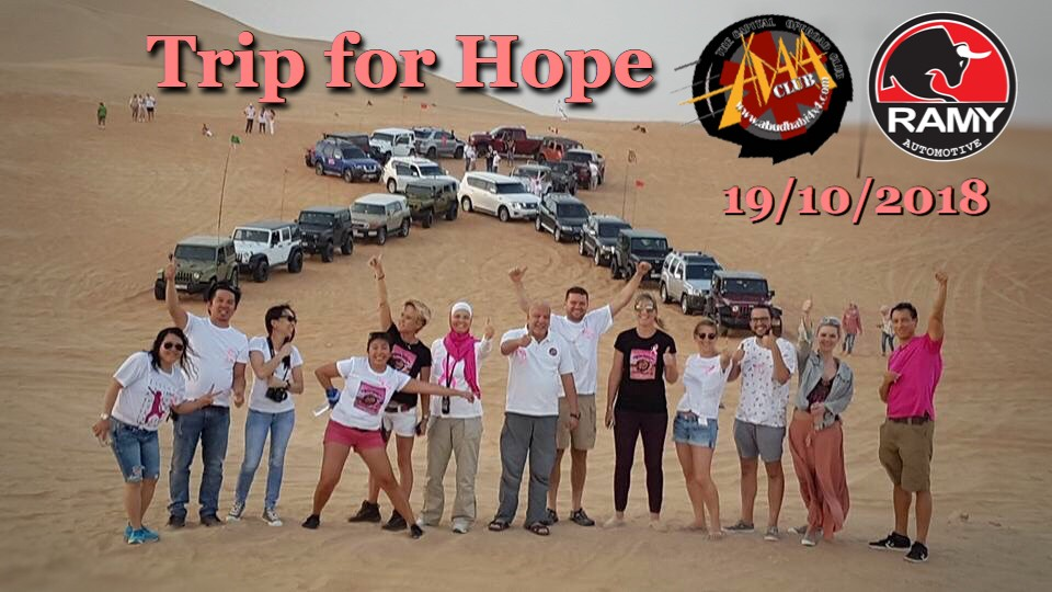 Trip for Hope