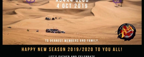 ANIT Trip to Season Opening Party 2019-2020